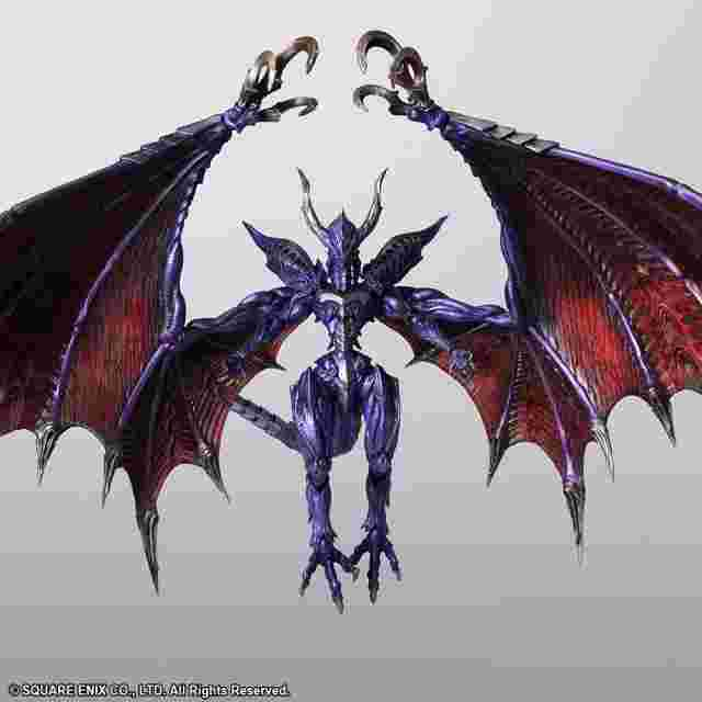 Screenshot for the game FINAL FANTASY CREATURES BRING ARTS - BAHAMUT