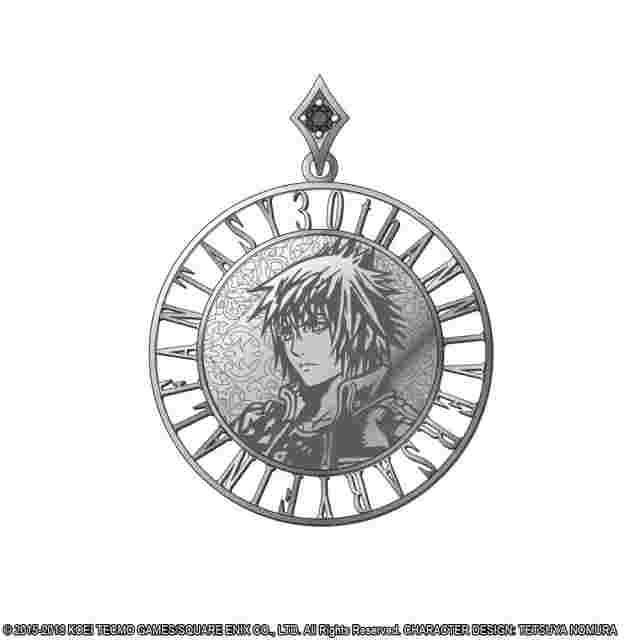 Captura de pantalla del juego DISSIDIA FINAL FANTASY Silver Coin Pendant - NOCTIS LUCIS CAELUM