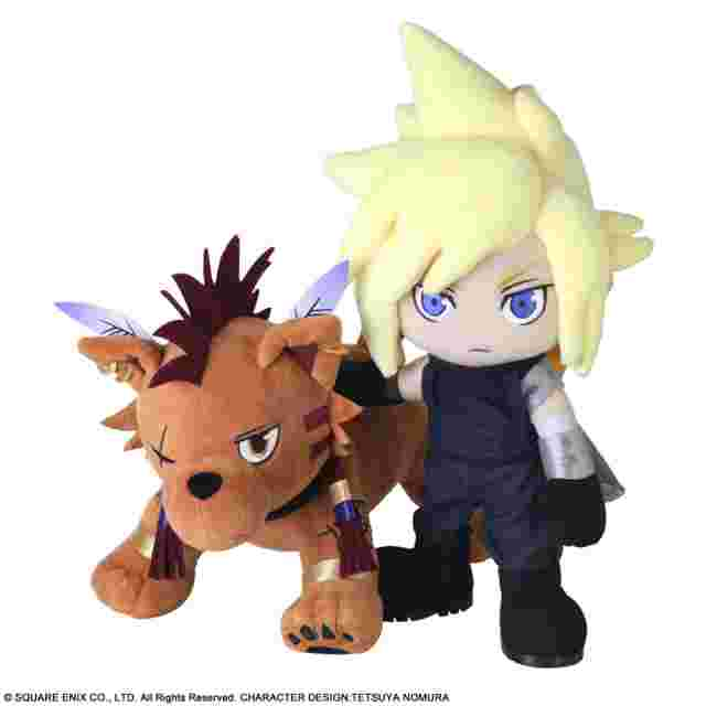 Screenshot for the game FINAL FANTASY VII ACTION DOLL RED XIII [PLUSH]