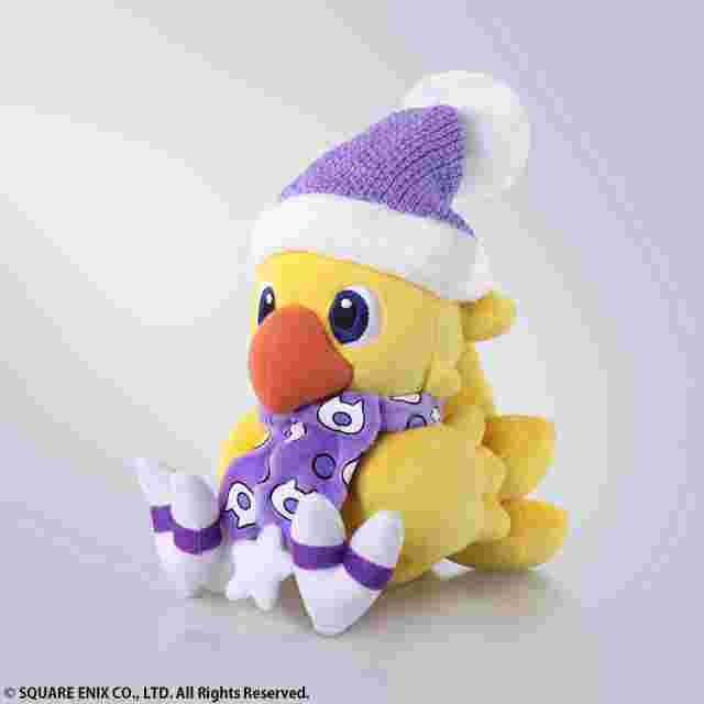 Capture d'écran du jeu Peluche FINAL FANTASY - Winter Chocobo