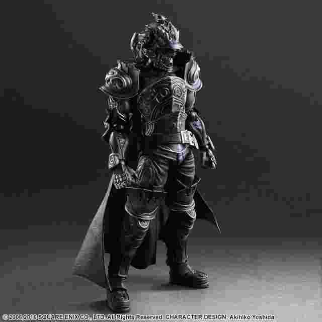 Screenshot for the game FINAL FANTASY XII PLAY ARTS -KAI- GABRANTH [ACTION FIGURE]