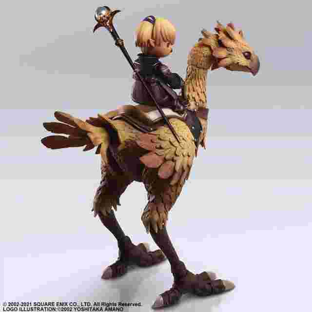 Screenshot for the game FINAL FANTASY® XI BRING ARTS™ SHANTOTTO & CHOCOBO [Action Figure]