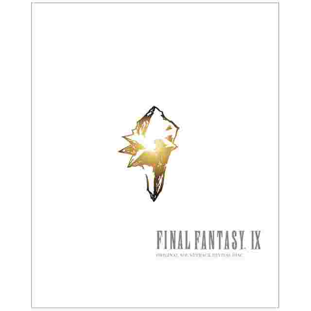 Screenshot for the game FINAL FANTASY IX ORIGINAL SOUNDTRACK REVIVAL DISC