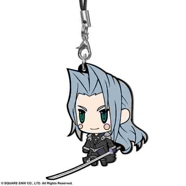 Screenshot for the game FINAL FANTASY TRADING RUBBER STRAP FF VII EXTENDED EDITION - SET OF 12