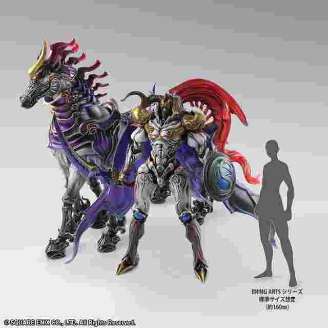 Screenshot for the game Limited Edition Final Fantasy Creatures Bring Arts – Odin & Sleipnir set