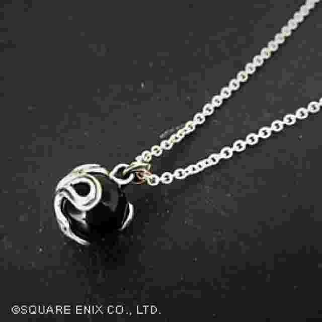 Screenshot for the game FINAL FANTASY® VII SILVER MATERIA PENDANT - METEOR [Jewelry]
