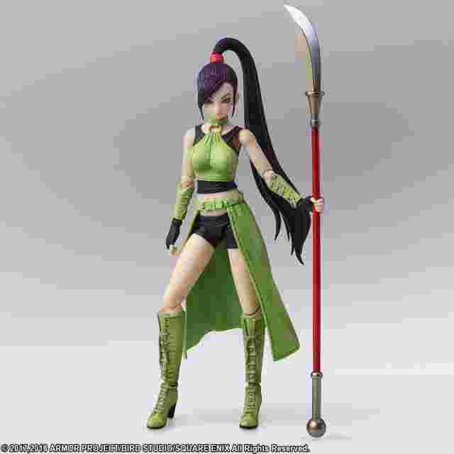 Screenshot for the game DRAGON QUEST ® XI: Echoes of an Elusive Age™ BRING ARTS™ Jade [ACTION FIGURE]