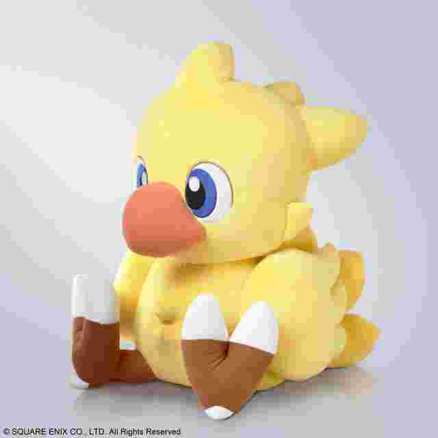 Capture d'écran du jeu FINAL FANTASY JUMBO PLUSH - CHOCOBO