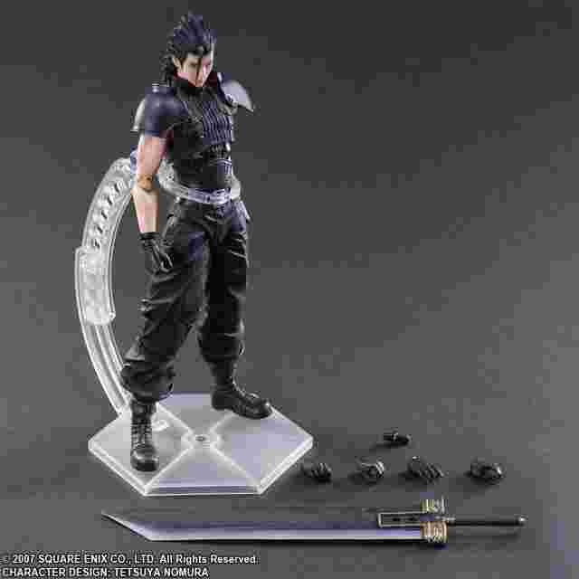 Screenshot des Spiels CRISIS CORE FINAL FANTASY VII PLAY ARTS KAI [ZACK]