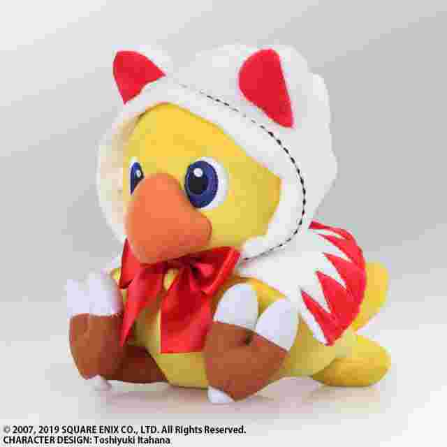 Screenshot for the game Chocobo's Mystery Dungeon EVERY BUDDY! PLUSH - CHOCOBO WHITE MAGE
