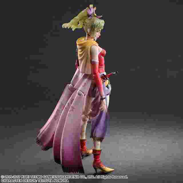 Captura de pantalla del juego DISSIDIA FINAL FANTASY PLAY ARTS KAI - Terra Branford