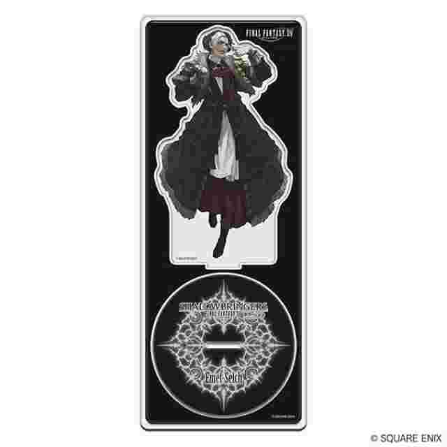 Screenshot for the game FINAL FANTASY® XIV: ACRYLIC STAND Emet-Selch
