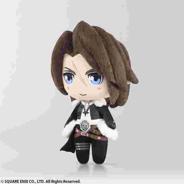 Capture d'écran du jeu Final Fantasy VIII mini peluche [Squall]