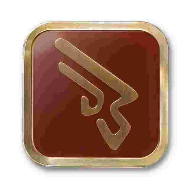 Capture d'écran du jeu FINAL FANTASY XIV Job Pin - Machinist
