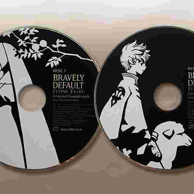 Captura de pantalla del juego Bravely Default Original Soundtrack [Music Disc]