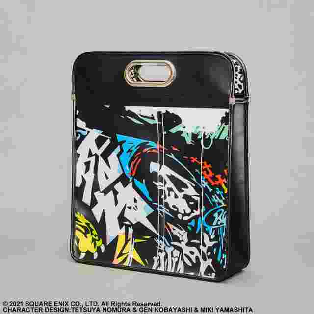 Screenshot for the game NEO: THE WORLD ENDS WITH YOU SPECIAL MERCHANDISE SET
