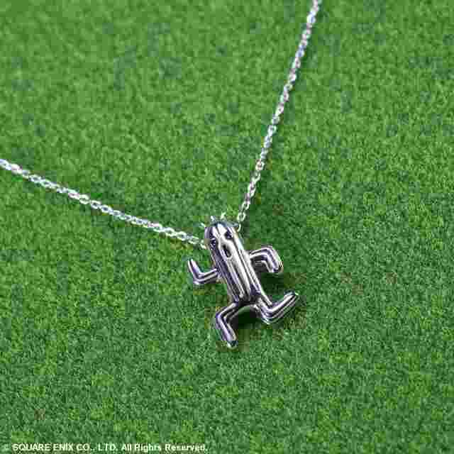 Screenshot for the game FINAL FANTASY® SERIES SILVER PENDANT - Cactuar [Jewelry]