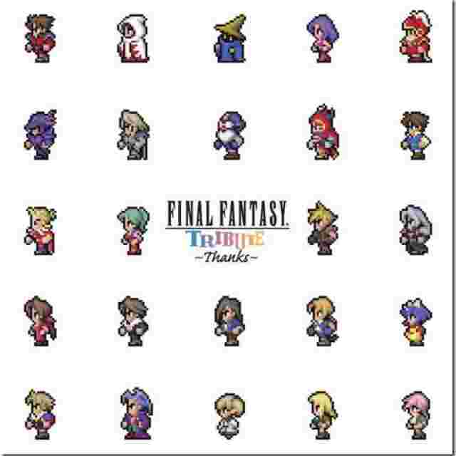 Screenshot for the game FINAL FANTASY® TRIBUTE ~ THANKS ~ [CD]