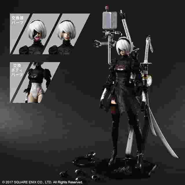 Screenshot for the game NieR:Automata® PLAY ARTS KAI™ Action Figure - 2B (YoRHa No. 2 Type B) DELUXE Ver.