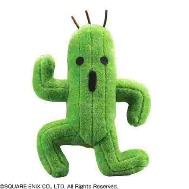 Screenshot for the game FINAL FANTASY PLUSH [Cactuar]