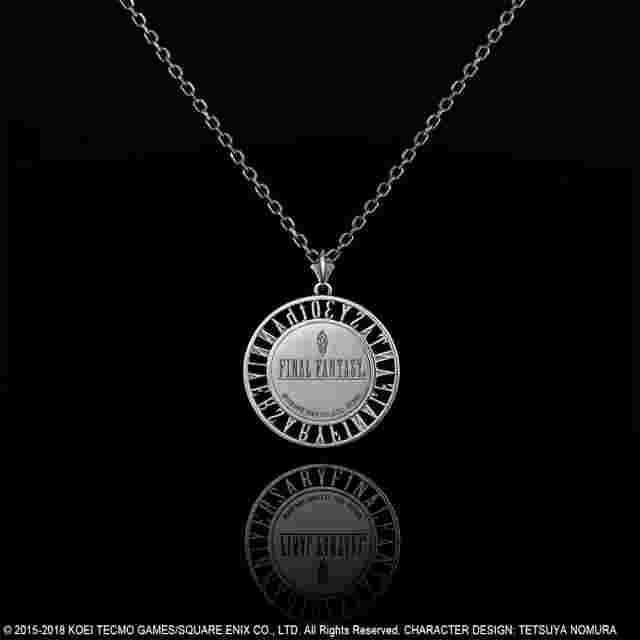 Screenshot for the game DISSIDIA™ FINAL FANTASY® Silver Coin Pendant - FIRION [JEWELRY]