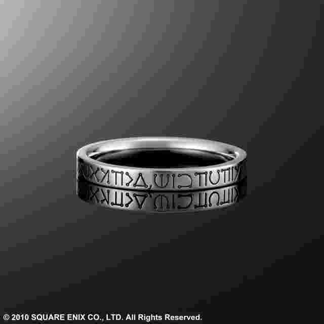 Screenshot for the game NieR Gestalt/Replicant SILVER RING -SIZE- 9 7/8 [JEWELRY]