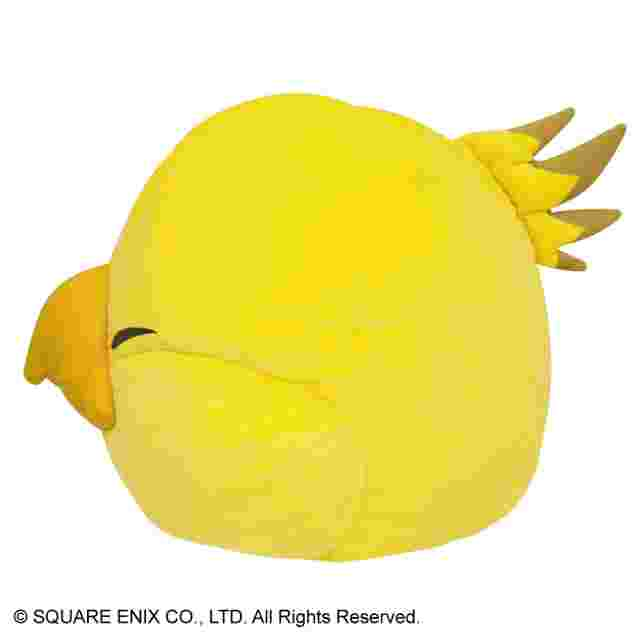 Screenshot for the game FINAL FANTASY® XIV PLUSH CUSHION FAT CHOCOBO [PLUSH]