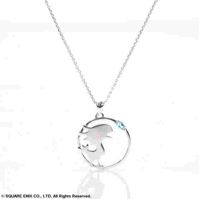Screenshot for the game FINAL FANTASY® SERIES SILVER PENDANT - Chocobo [Jewelry]