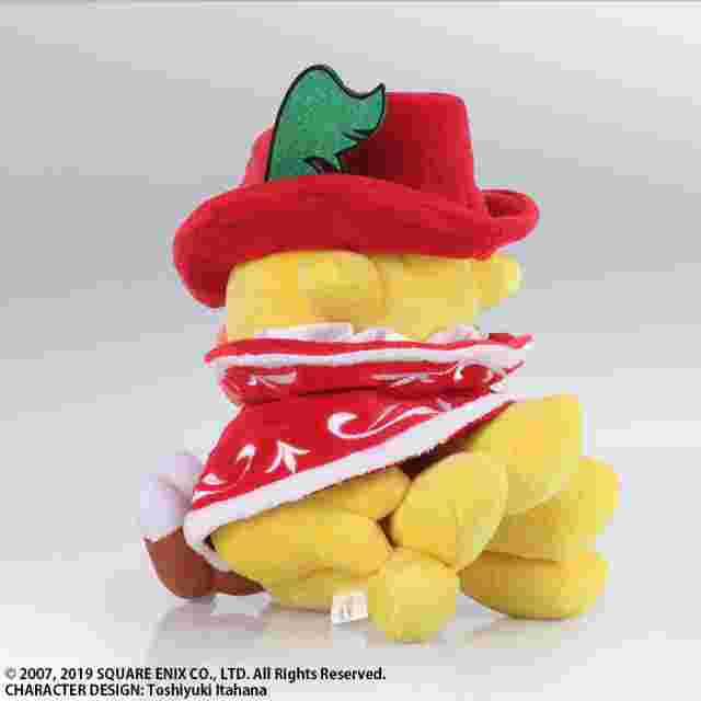 cattura di schermo del gioco Chocobo's Mystery Dungeon EVERY BUDDY! PLUSH - CHOCOBO RED MAGE