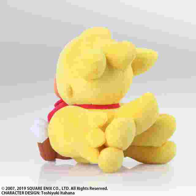 Capture d'écran du jeu Peluche Chocobo's Mystery Dungeon EVERY BUDDY! PLUSH - CHOCOBO FREELANCER