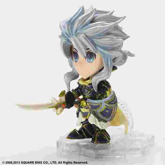 Captura de pantalla del juego FINAL FANTASY TRADING ARTS KAI MINI [Warrior of Light]