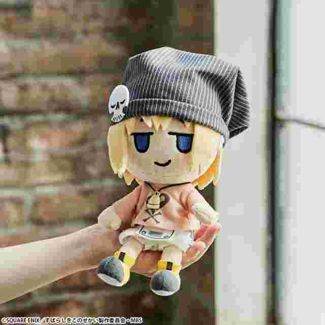 Screenshot for the game The World Ends with You The Animation Plush - RHYME [PLUSH]