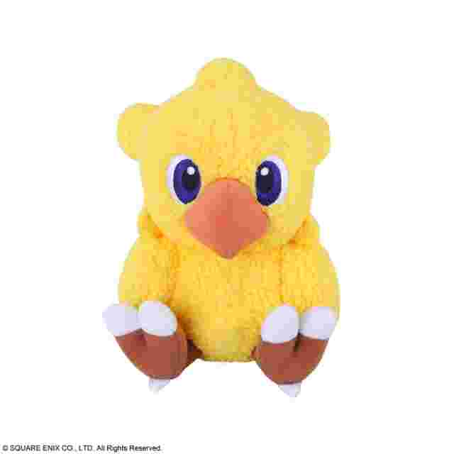 Captura de pantalla del juego FINAL FANTASY FLUFFY FLUFFY PLUSH - CHOCOBO