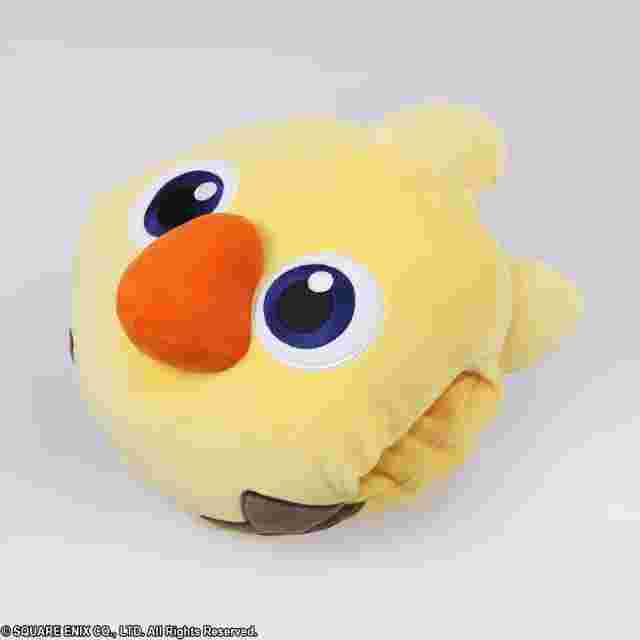 Screenshot for the game FINAL FANTASY® Nap Pillow CHOCOBO [PLUSH]