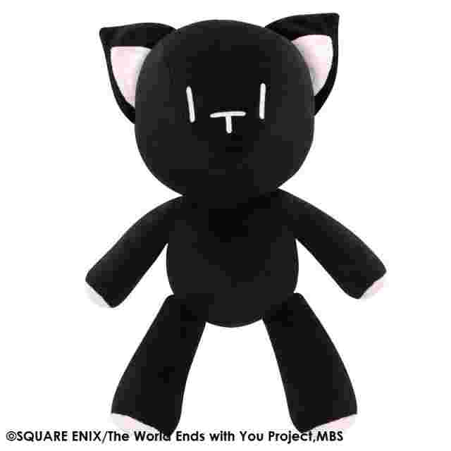 Screenshot for the game The World Ends with You The Animation Big Plush - Mr. MEW [PLUSH]