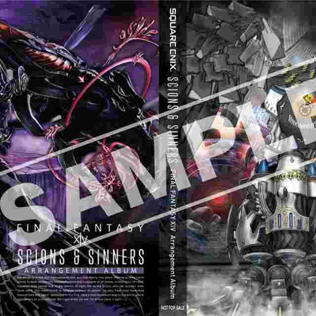 Screenshot des Spiels SCIONS & SINNERS: FINAL FANTASY XIV ~ ARRANGEMENT ALBUM ~[BLU-RAY DISC MUSIC]