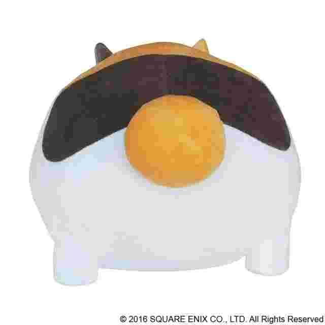 Screenshot for the game FINAL FANTASY XIV PLUSH CUSHION FAT CAT [PLUSH]