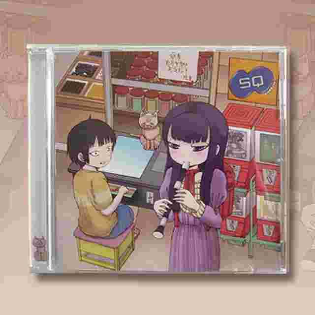 cattura di schermo del gioco Cure SQ [Music Disc]