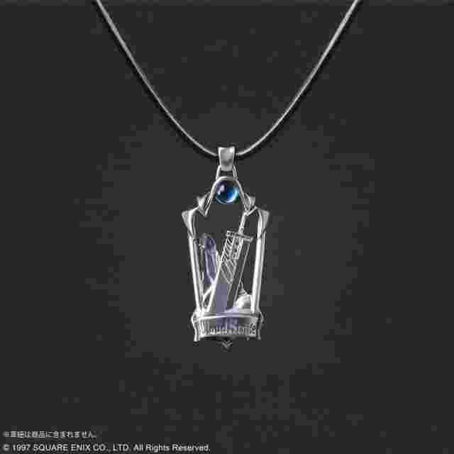 Screenshot for the game FINAL FANTASY VII SILVER CHARM: Cloud Strife [JEWELRY]