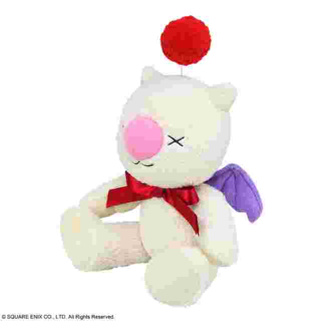 Captura de pantalla del juego FINAL FANTASY FLUFFY FLUFFY PLUSH - MOOGLE