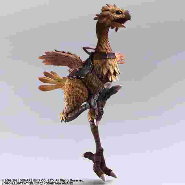 Screenshot des Spiels FINAL FANTASY XI BRING ARTS - CHOCOBO