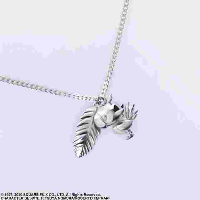 Screenshot for the game FINAL FANTASY VII REMAKE SILVER NECKLACE Chocobo [JEWELRY]