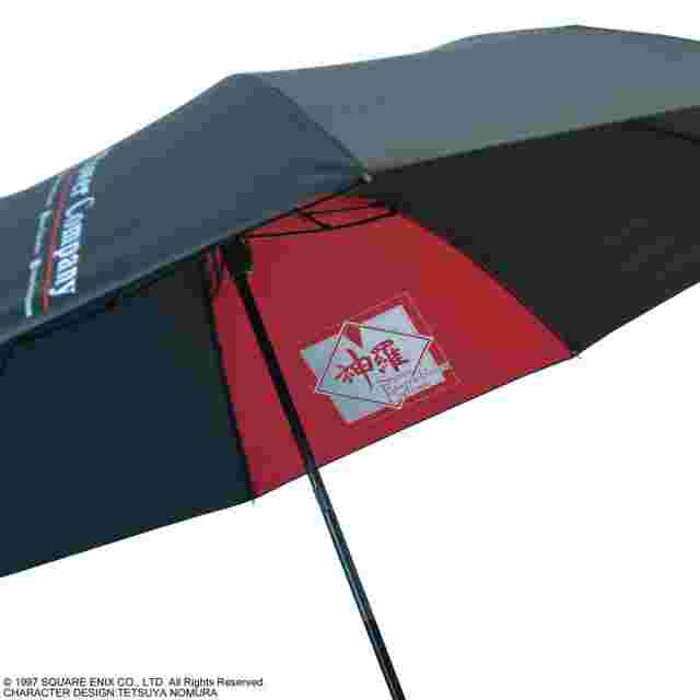 Capture d'écran du jeu FINAL FANTASY VII FOLDABLE SUN & RAIN UMBRELLA