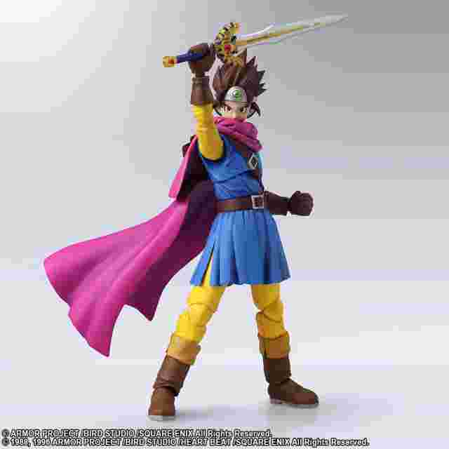 Screenshot for the game DRAGON QUEST ® III: THE SEEDS OF SALVATION™ BRING ARTS™ HERO
