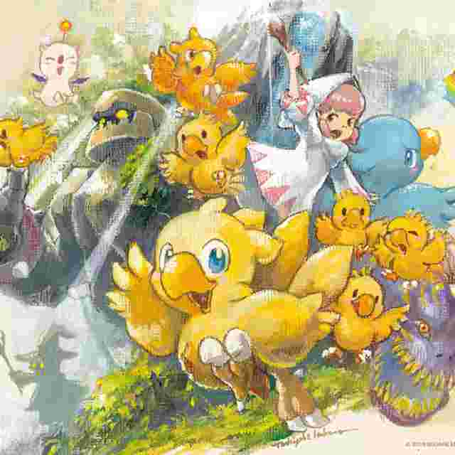 Screenshot for the game FINAL FANTASY JIGSAW PUZZLE - CHOCOBO PARTY UP! - 1000 PIECES