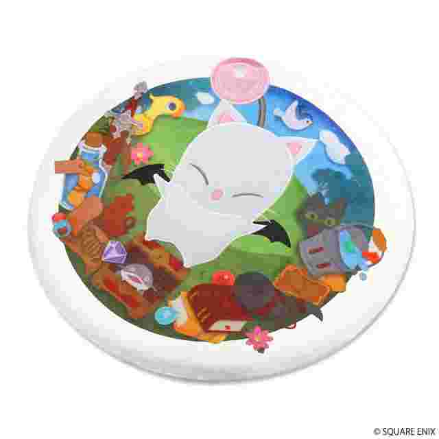 cattura di schermo del gioco FINAL FANTASY XIV ROUND CUSHION - MOOGLE TREASURE TROVE