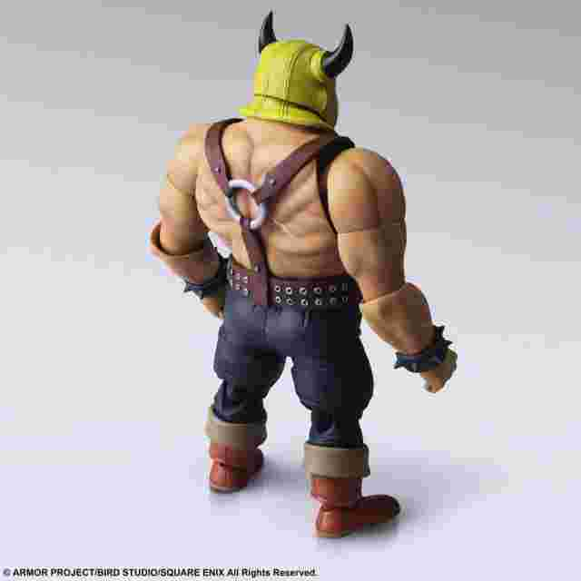 Screenshot for the game DRAGON QUEST® BRING ARTS™ Toughie [ACTION FIGURE]
