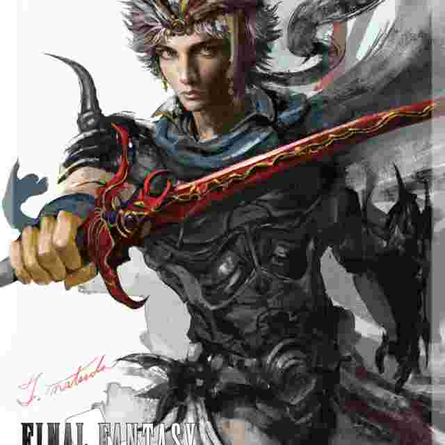 Screenshot des Spiels FINAL FANTASY TRADING CARD GAME PREMIUM SLEEVES - FINAL FANTASY II - FIRION