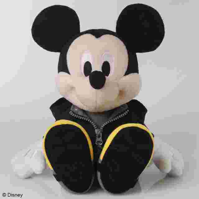 Screenshot for the game KINGDOM HEARTS: KH III KING MICKEY [PLUSH]