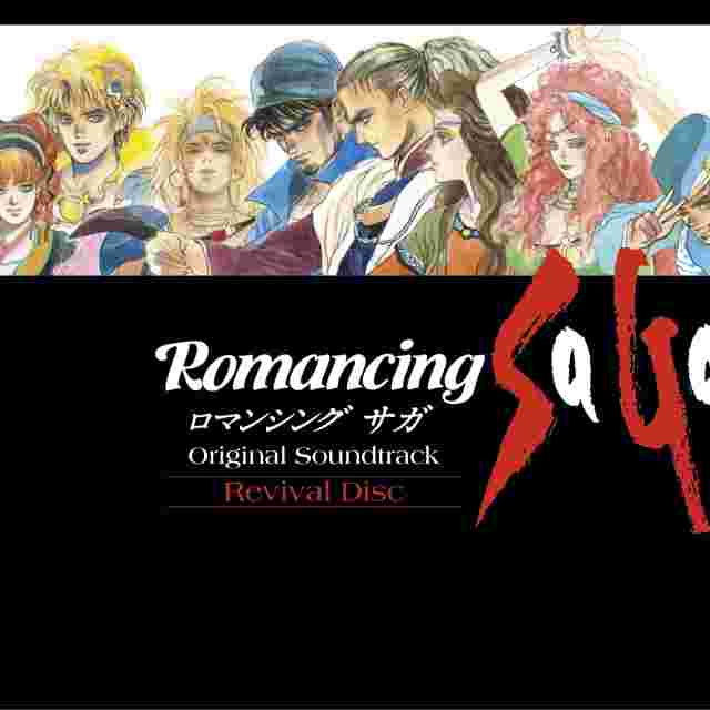 Screenshot for the game Romancing SaGa Original Soundtrack Revival Disc [BLU-RAY]